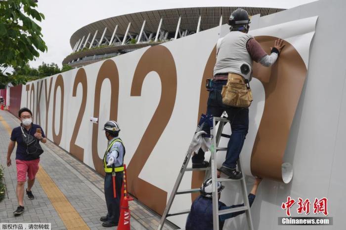 当地时间6月2日,日本东京,日本东京奥运场馆设施建设和相关准备工作持续进行中。东京奥组委2日表示,目前已有超过1万人辞去奥运会志愿者职务,但奥运志愿者减少并不会影响赛事运营。