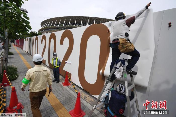 日本专家提交奥运风险建言 称无观众形式风险最低