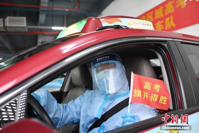 广州一名无症状感染者将在医院单独参加高考