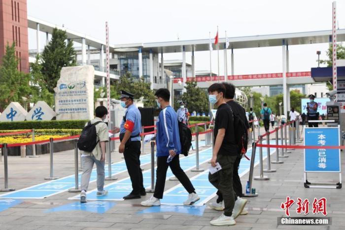 外媒:中国教育水平为何越来越高?重视教育投资、改革