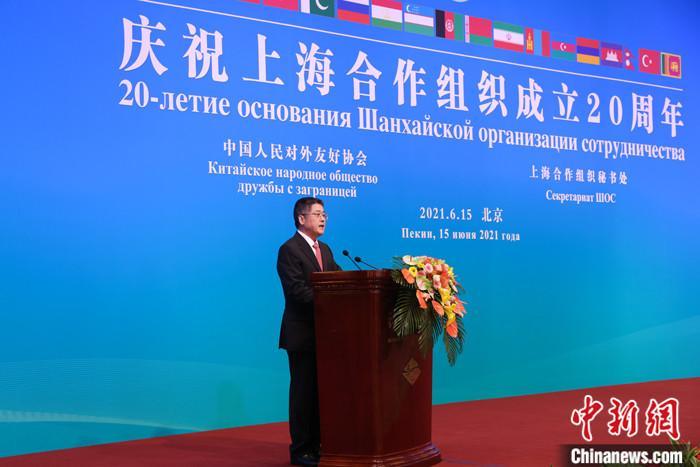 6月15日,中国人民对外友好协会与上海合作组织秘书处在北京共同举办庆祝上合组织成立20周年招待会。中国国务委员兼外交部长王毅以视频方式发表致辞,上合组织秘书长诺罗夫出席并致辞,中国外交部副部长乐玉成代表中国国务委员兼外长王毅出席并致辞,中国人民对外友好协会会长林松添主持招待会。图为中国外交部副部长乐玉成致辞。 <a target='_blank' href='http://www.chinanews.com/'><p  align=
