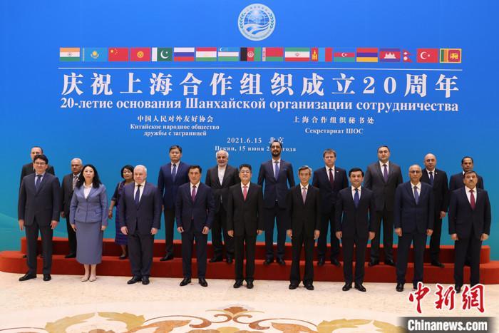 6月15日,中国人民对外友好协会与上海合作组织秘书处在北京共同举办庆祝上合组织成立20周年招待会。中国国务委员兼外交部长王毅以视频方式发表致辞,上合组织秘书长诺罗夫出席并致辞,中国外交部副部长乐玉成代表中国国务委员兼外长王毅出席并致辞,中国人民对外友好协会会长林松添主持招待会。图为参会嘉宾合影。 <a target='_blank' href='http://www.chinanews.com/'><p  align=