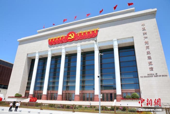 资料图:蓝天下的中国共产党历史展览馆。中新社记者 易海菲 摄