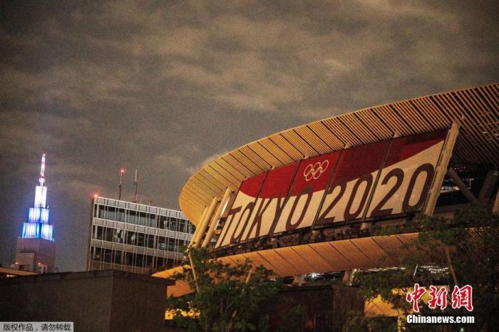 2020东京奥运会的主会场。