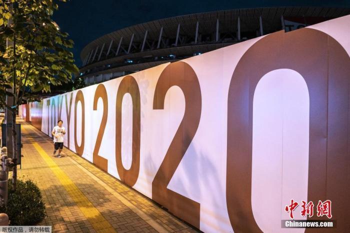 当地时间6月22日,2020东京奥运会的主会场外。