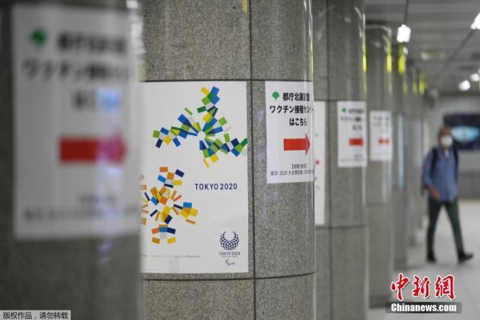日本东京街头遍布奥运元素。