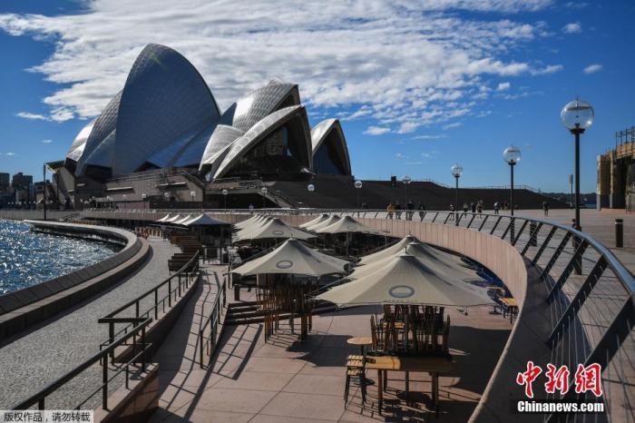 当地时间6月26日,澳大利亚悉尼,悉尼歌剧院附近行人稀少。
