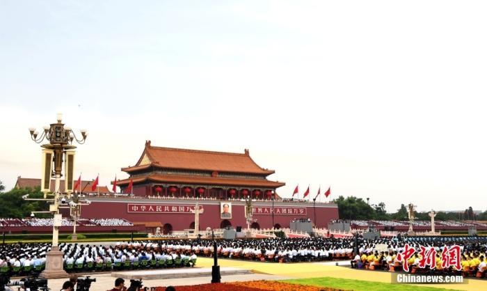 7月1日上午,庆祝中国共产党成立100周年大会在北京天安门广场隆重举行。<a target='_blank' href='http://www.chinanews.com/'>中新社</a>记者 侯宇 摄