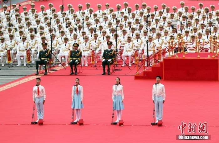 7月1日上午,庆祝中国共产党成立100周年大会在北京天安门广场隆重举行。图为庆祝大会现场。<a target='_blank' href='http://www.chinanews.com/'>中新社</a>记者 盛佳鹏 摄
