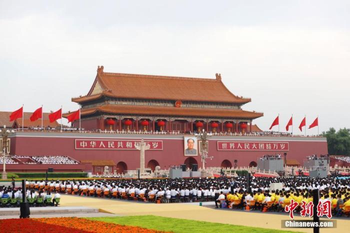 7月1日上午,庆祝中国共产党成立100周年大会在北京天安门广场隆重举行。 <a target='_blank' href='http://www.chinanews.com/'>中新社</a>记者 韩海丹 摄
