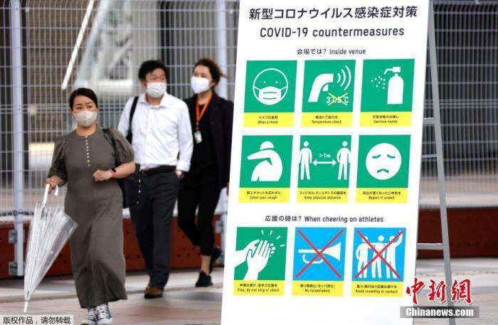 当地时间7月1日,位于东京江东区国际展览中心的东京奥运会主新闻中心(MPC)对外开放。