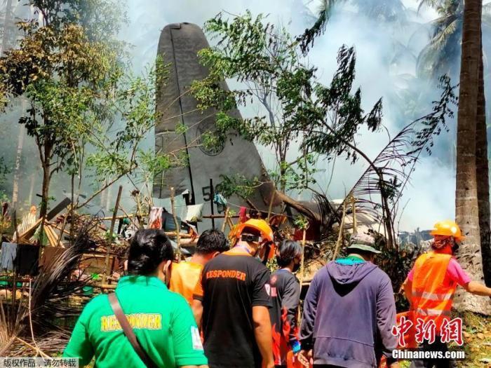 菲律宾军方近30年来最严重空难:遇难人数升至45人