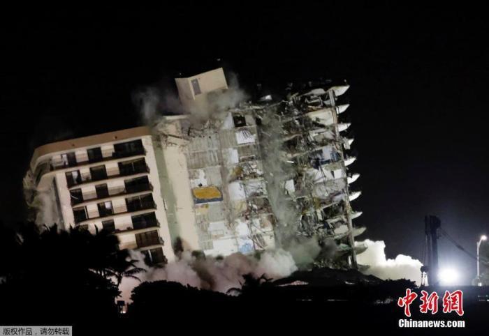 资料图:当地时间7月4日晚,美国佛罗里达州迈阿密地区倒塌大楼的剩余楼体被引爆拆除。