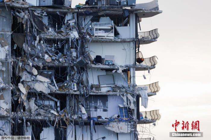 资料图:美国佛罗里达州迈阿密地区的倒塌大楼。