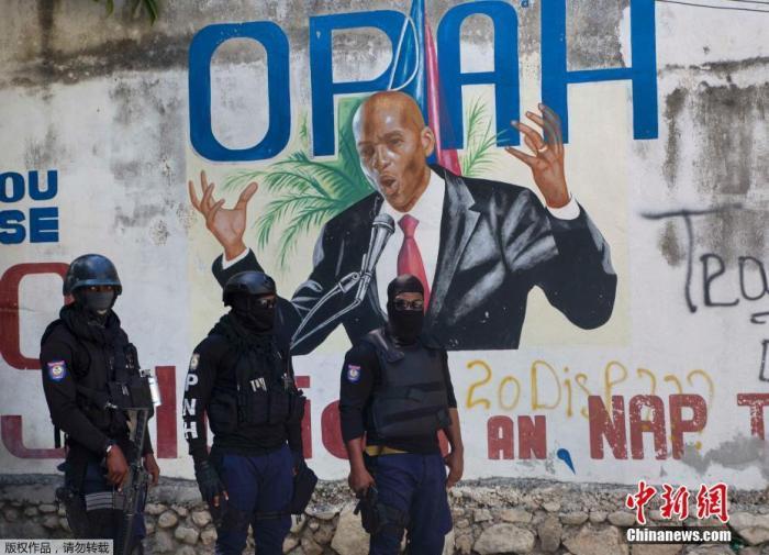 海地总统莫伊兹遭暗杀后,海地全国进入戒严状态。