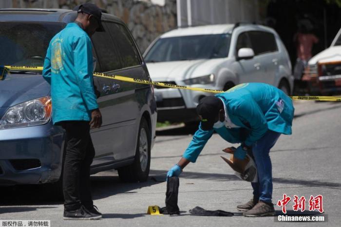 """海地总理约瑟夫表示海地国家警察和部队已经控制了局势,并采取一切措施确保国家安全,呼吁大家保持冷静并""""分担悲痛""""。"""
