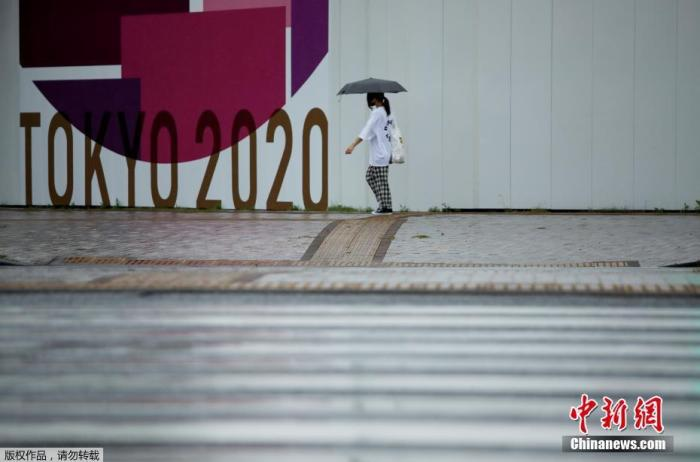 资料图:当地时间7月8日,鉴于日本东京都的新冠感染人数再次出现上升势头,日本政府正式决定,第四次对东京都发布紧急事态宣言,适用期为7月12日至8月22日。这意味着,7月23日开幕的东京奥运会全程都将处于东京都的第四次紧急事态宣言之中。