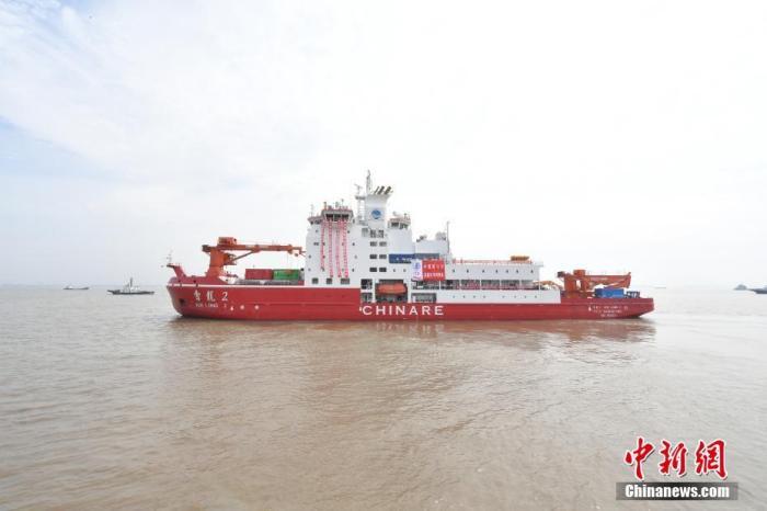 """7月12日,中国第12次北极科学考察队搭乘""""雪龙2""""号从上海出发,前往北极执行科学考察任务。本次考察是""""十四五""""期间中国组织开展的首次北极科学考察活动。根据安排,本次北极考察预计总航程约1.5万海里,将于今年9月下旬返回上海。 中新社发 自然资源部 供图"""