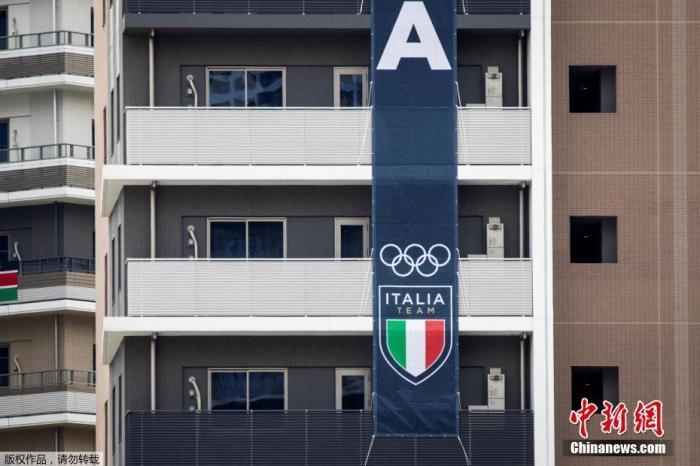 當地時間2021年7月14日,日本東京,距離東京奧運會開幕還有9天時間,運動員陸續搬進奧運村。圖為意大利代表隊的旗幟懸掛在東京奧運村和殘奧會村的一棟建筑上。
