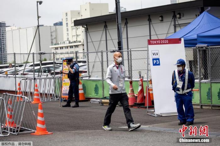 东京奥运会开幕在即 奥运村内首次有运动员感染新冠