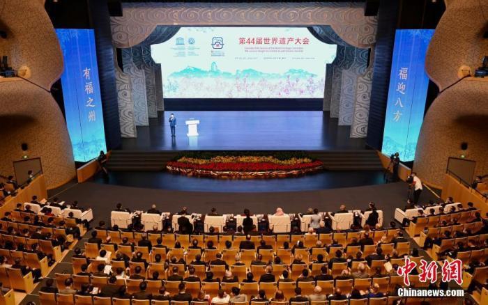 7月16日晚,第44届世界遗产大会在福建省福州市开幕。受全球新冠肺炎疫情影响,大会在福州设立主会场,以线上为主方式举办。 中新社记者 张兴龙 摄