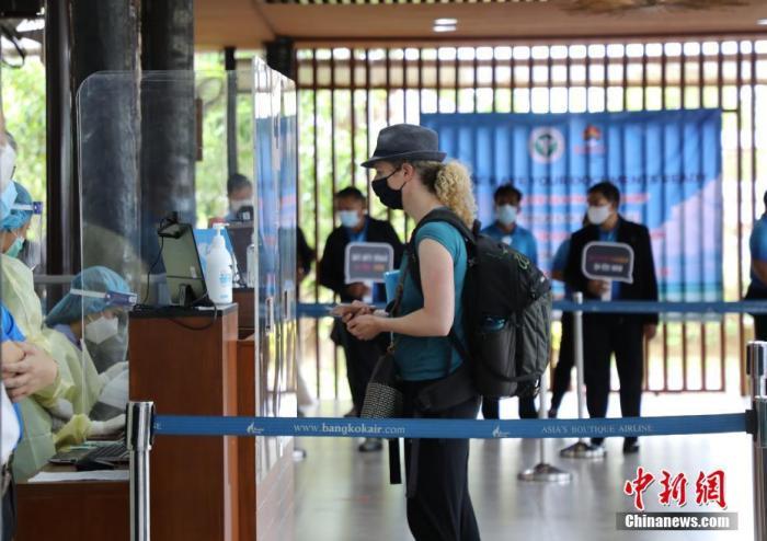 泰国11月开放国门 中国等46个国家和地区游客入境免隔离