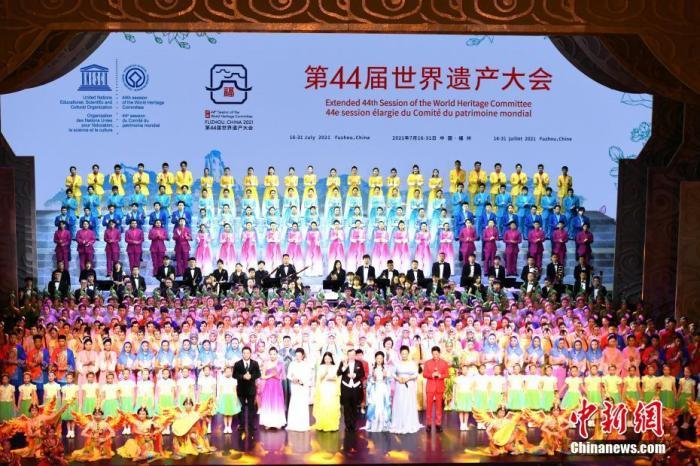第44届世界遗产大会在福州开幕 将首次在线回顾各种话题