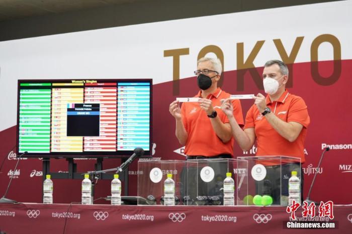 7月21日,东京奥运会乒乓球比赛抽签仪式在东京体育馆举行。图为抽签仪式现场。 <a target='_blank' href='http://www.chinanews.com/'>中新社</a>记者 韩海丹 摄
