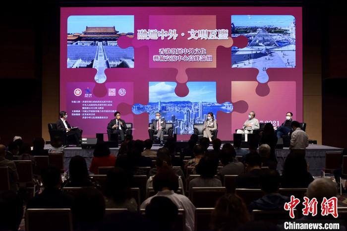 图为论坛上举办的对话环节。 <a target='_blank' href='http://www.chinanews.com/'>中新社</a>记者 李志华 摄