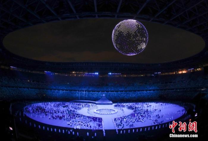 """从 """"祝贺""""到""""纪念"""",德仁天皇在奥运开幕式上的一词之变"""
