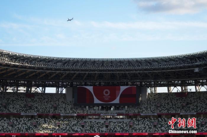 7月23日,第32届夏季奥运会开幕式将于当天晚间在日本首都东京新国立竞技场举行。图为东京新国立竞技场内一隅。 <a target='_blank' href='http://www.chinanews.com/'>中新社</a>记者 韩海丹 摄