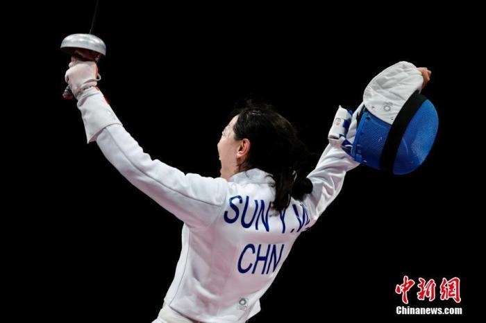 7月24日晚,东京奥运会女子重剑个人赛结束了决赛的较量,中国选手孙一文以11:10战胜罗马尼亚选手波佩斯库,夺得冠军。这是中国体育代表团在本届奥运会的第三枚金牌。图为孙一文庆祝夺金。<a target='_blank' href='http://www.chinanews.com/'>中新社</a>记者 富田 摄