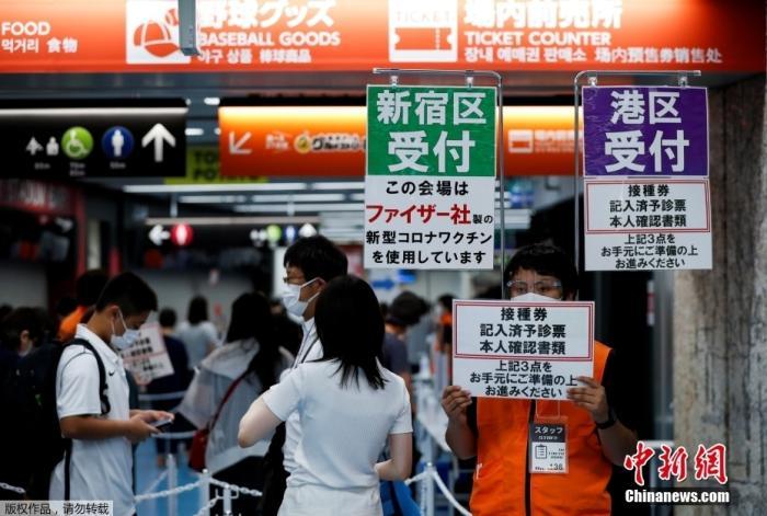 日本拟大范围进行放宽行动限制试验 疫情严重地区或为主要对象