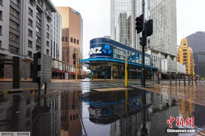 资料图:当地时间8月18日,新西兰首都惠灵顿,街道上空无一人。