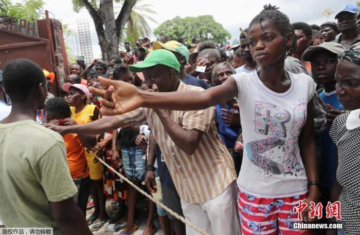 拜登政府派机遣返海地移民 美海地问题特使愤而辞职