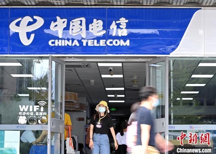 <font color='59'>恒达网址_中国电信在上交所主板上市 市值5580亿</font>