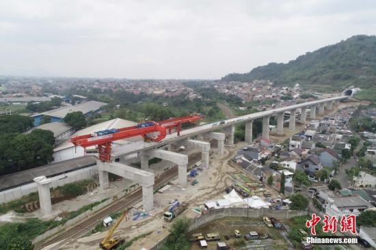 Nation assists Indonesian bullet train project