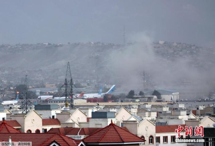 图为喀布尔国际机场外当天发生爆炸,现场浓烟滚滚。