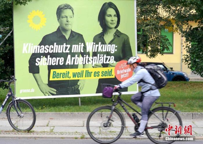 德国大选举行最后一场电视辩论 社民党候选人朔尔茨民调领跑
