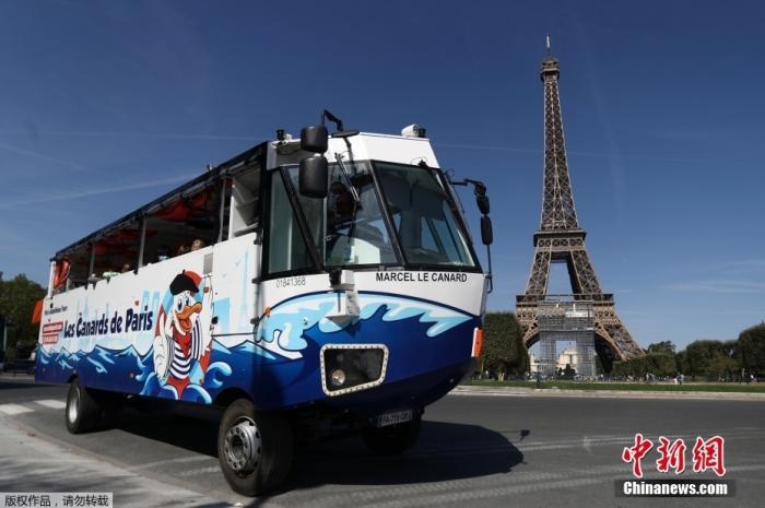 法国总理宣布应对能源价格上涨措施 将对中低收入者提供相应补贴