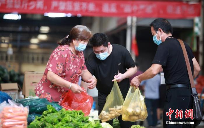 商务部:上周全国食用农产品市场价格比前一周上涨2.9%