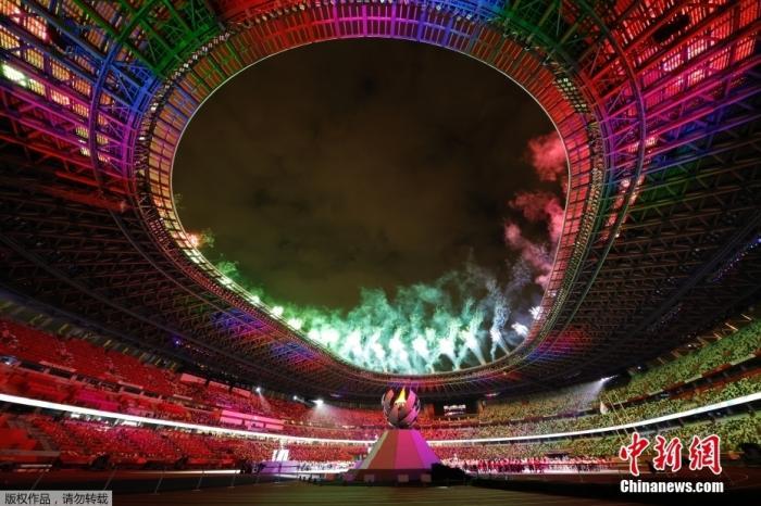 9月5日,第16届夏季残疾人奥运会闭幕式在日本东京举行。图为闭幕式现场。