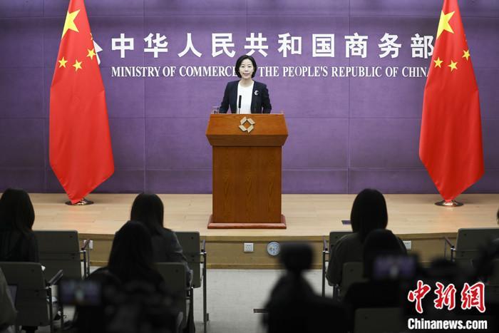 商务部:中国已连续11年成为全球第二大进口市场