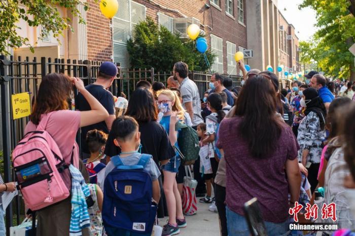 当地时间9月13日,美国纽约市公立学校开学,皇后区一所公立学校门前学生排队进入学校。开学后,纽约市公立学校不再提供线上课程。 <a target='_blank' href='http://www.chinanews.com/'>中新社</a>记者 廖攀 摄