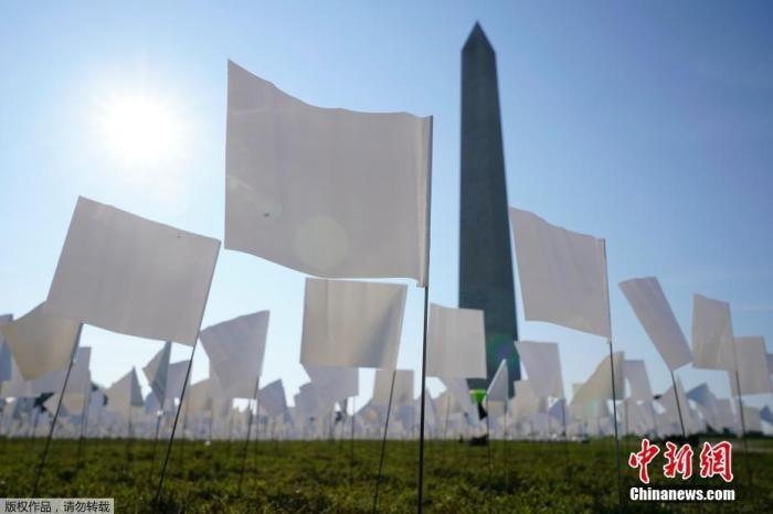 当地时间2021年9月15日,美国华盛顿特区,华盛顿国家广场上正在竖起一面面白色小旗帜,每一面旗子代表一名因新冠疫情而不幸去世的人。当项目完成时,广场上将竖立起63万面旗帜。