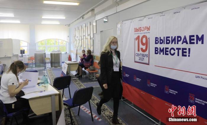 当地时间9月17日,莫斯科米秋林大街上的一处投票站内。俄罗斯第8届国家杜马(议会下院)选举以及39个地方议会和9个联邦主体首脑选举当天举行。 中新社记者 王修君 摄