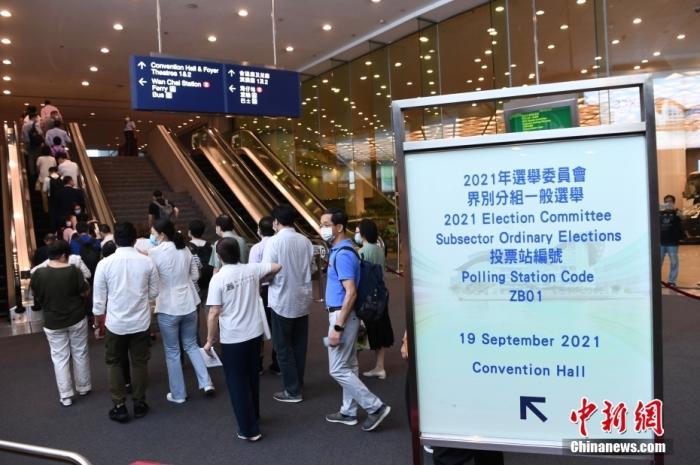 陈勇:选委会候选人良性竞争 香港政治迎新起点