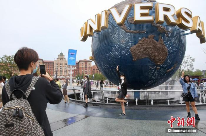 资料图:游客在北京环球影城前的标志性地标前合影。<a target='_blank' href='http://www.chinanews.com/'>中新社</a>记者 易海菲 摄