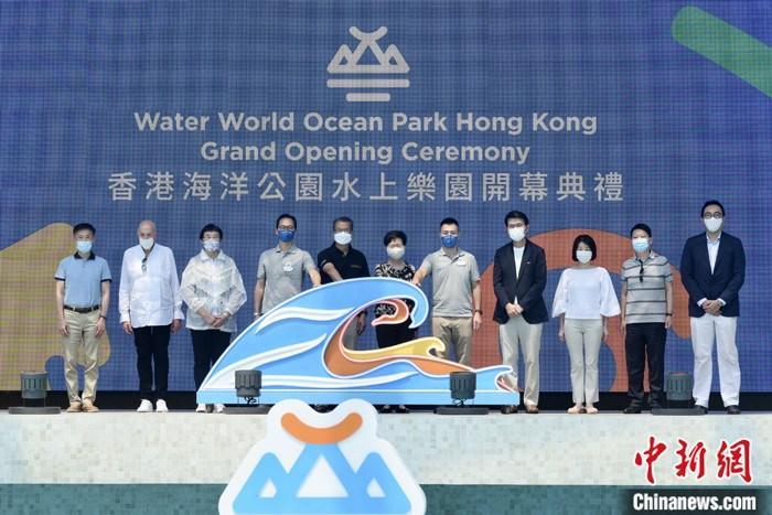 香港海洋公园水上乐园中秋节开放迎客