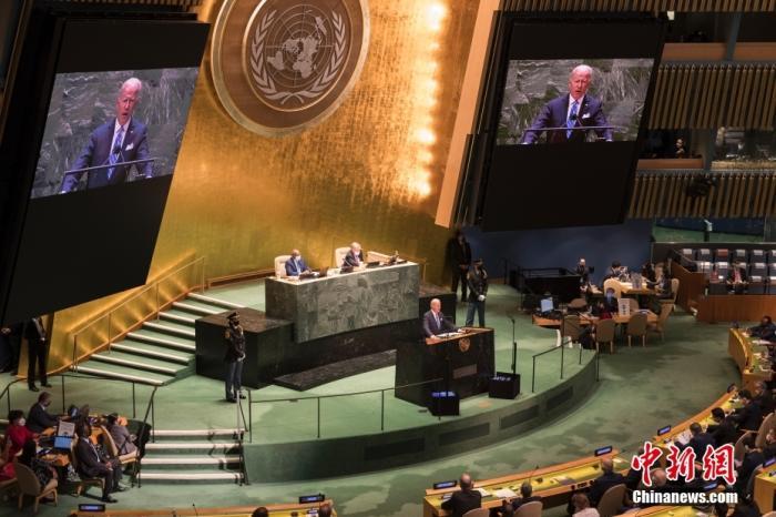 """美国总统拜登首登联大讲台:美国""""不寻求新冷战"""""""